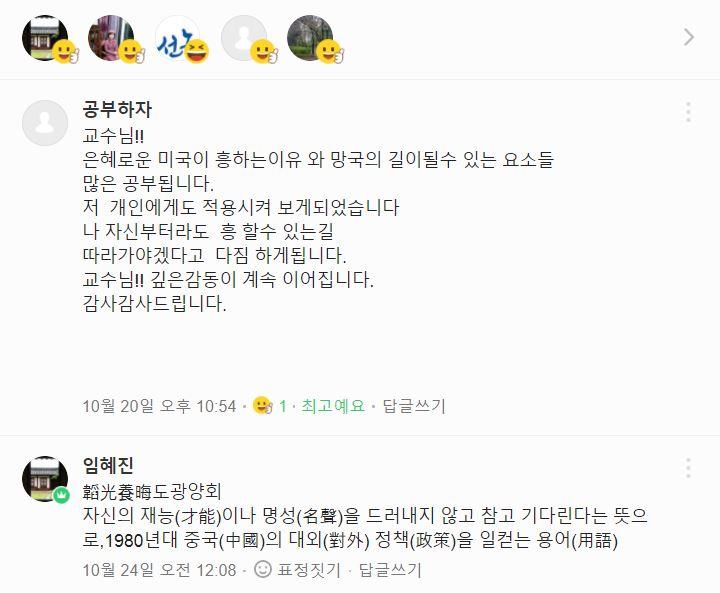 윤덕균_201015_01.JPG