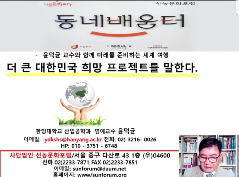 온라인개강_제19기.jpg