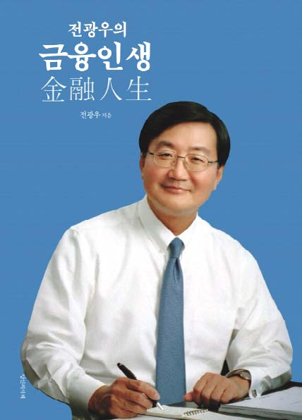 sunforum_202009_선농문화포럼_낱장_페이지_35_이미지_0002.jpg