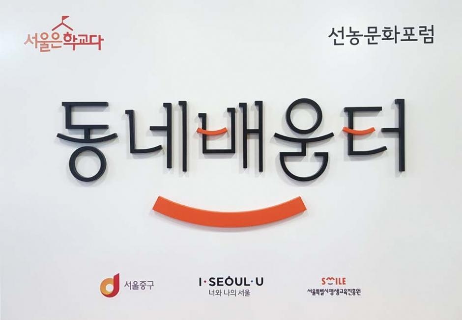 sunforum_202009_선농문화포럼_낱장_페이지_35_이미지_0005.jpg