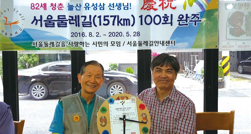 sunforum_202009_선농문화포럼_낱장_페이지_36_이미지_0002.jpg