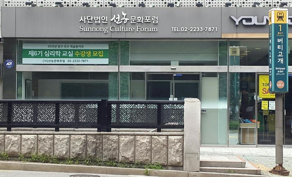심리학교실_홍보.jpg