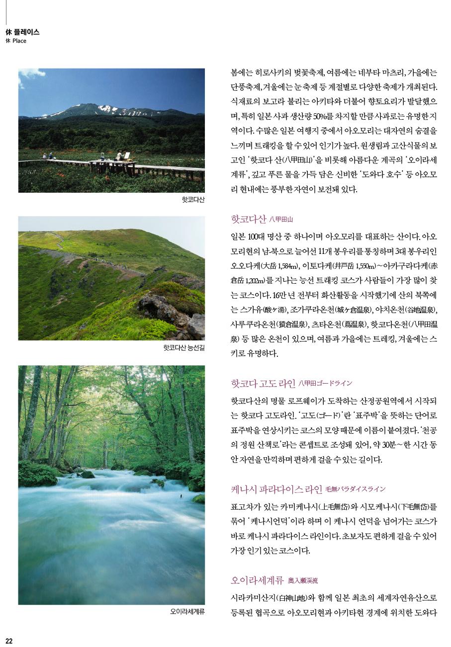 선농문화포럼_신년호_낱장-20.jpg