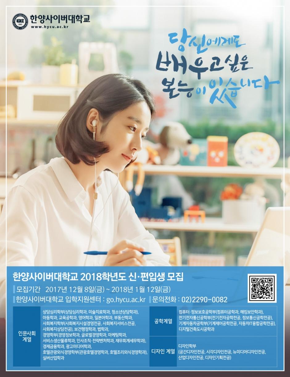 선농문화포럼_신년호_낱장-2.jpg