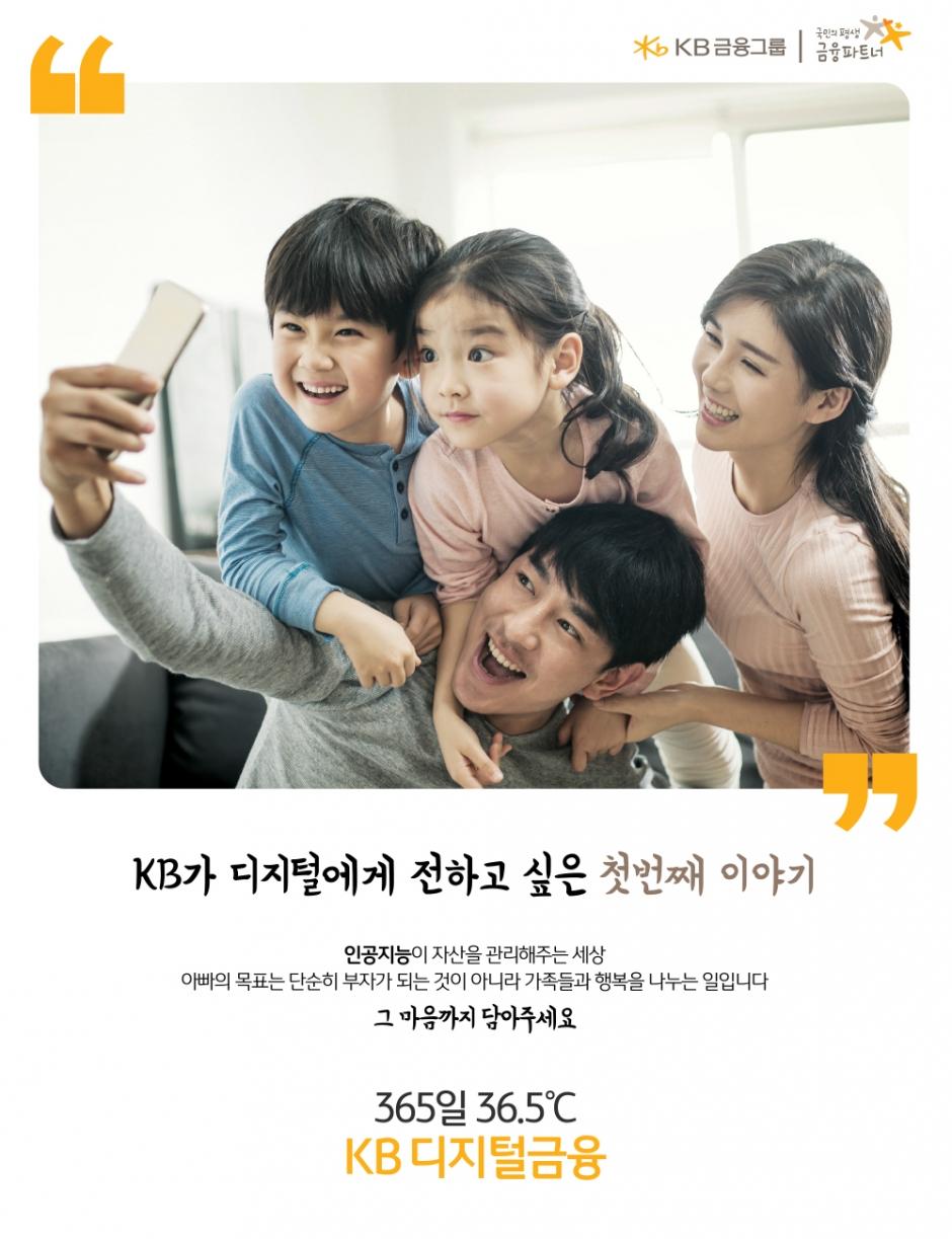 선농문화포럼_신년호_낱장-58.jpg