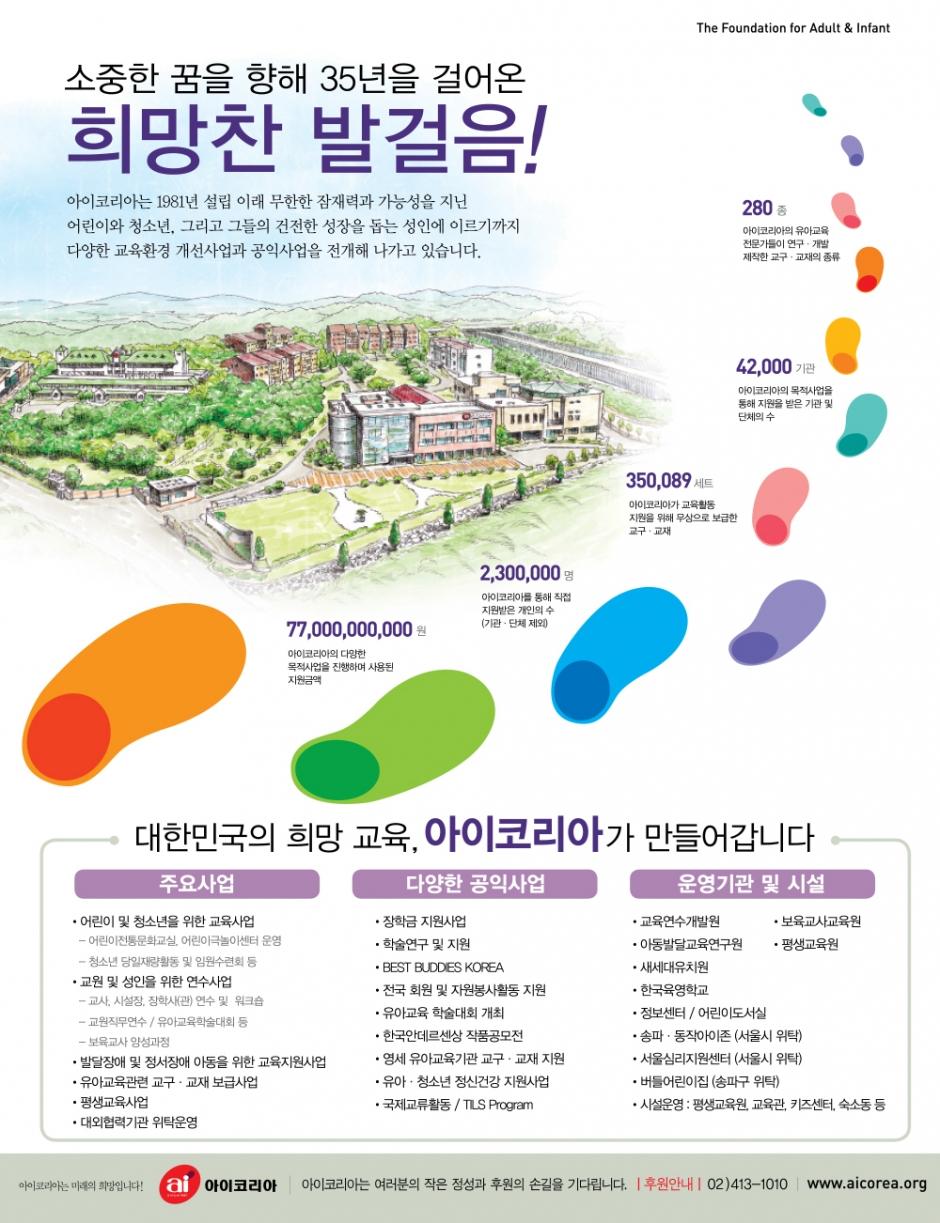 선농문화포럼_신년호_낱장-13.jpg