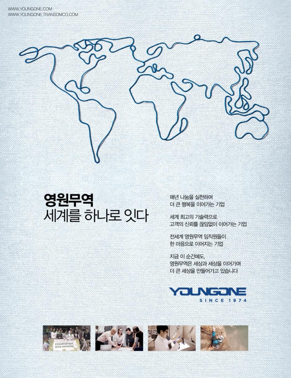 선농문화포럼_신년호_낱장-60.jpg