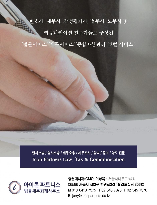 선농_낱장34.jpg