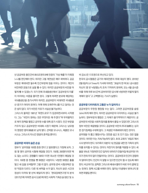 선농_낱장15.jpg