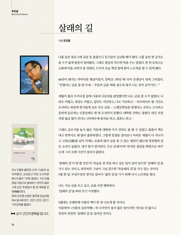 선농_낱장18.jpg