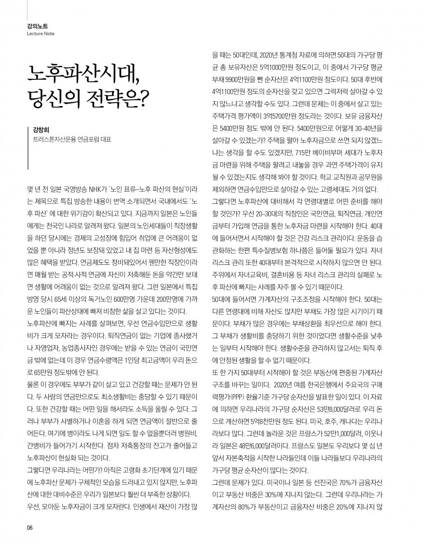 선농_낱장6.jpg
