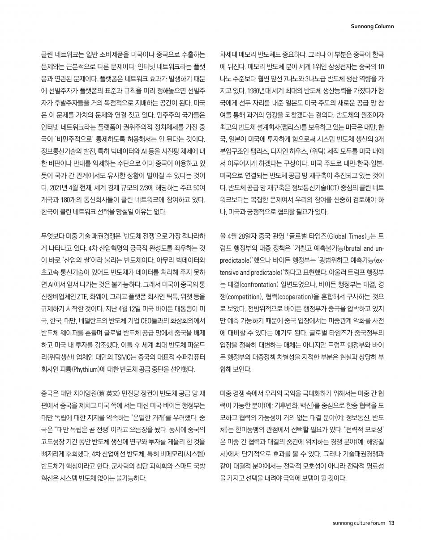 선농_낱장13.jpg