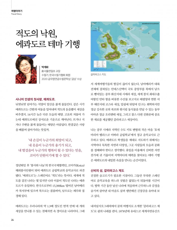 선농_낱장24.jpg