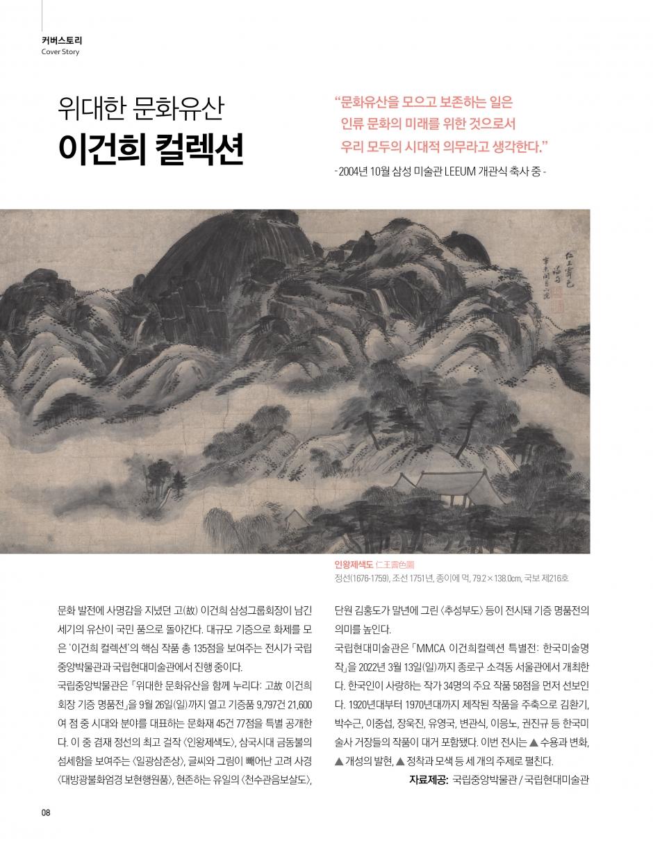 선농_낱장8.jpg