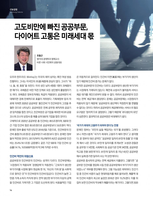 선농_낱장14.jpg