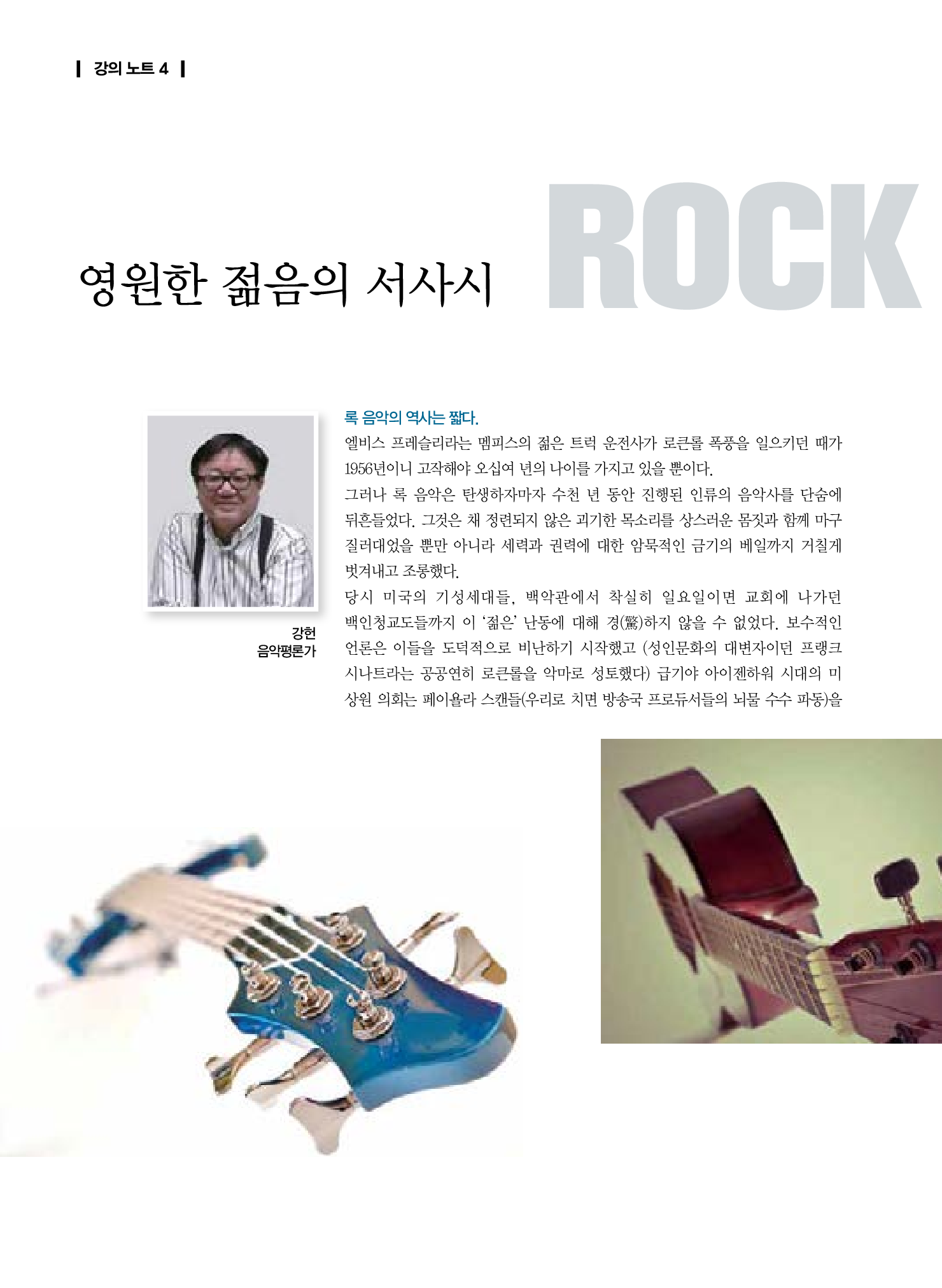 2013_9-39.png