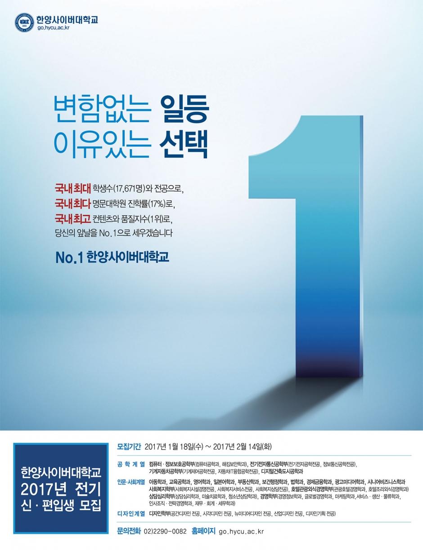 2017-신년호(홈페이지용_고용량)-2.jpg