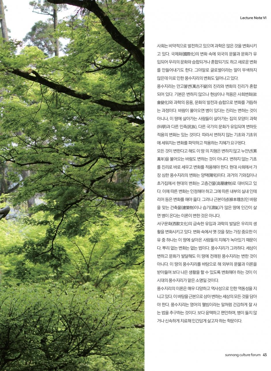 2017-신년호(홈페이지용_고용량)-45.jpg