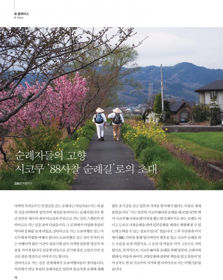 2017-신년호(홈페이지용_고용량)-16.jpg
