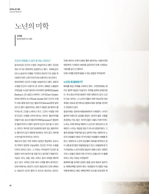 2017-신년호(홈페이지용_고용량)-46.jpg