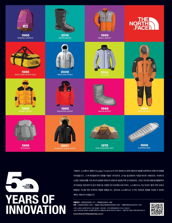 2017-신년호(홈페이지용_고용량)-60.jpg