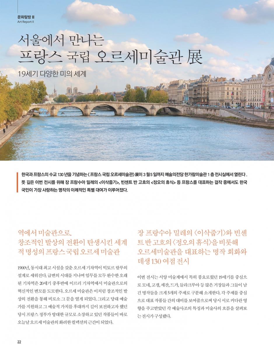 2017-신년호(홈페이지용_고용량)-22.jpg