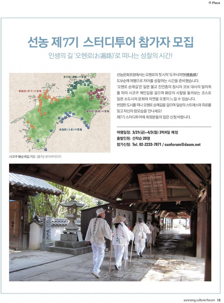 2017-신년호(홈페이지용_고용량)-19.jpg