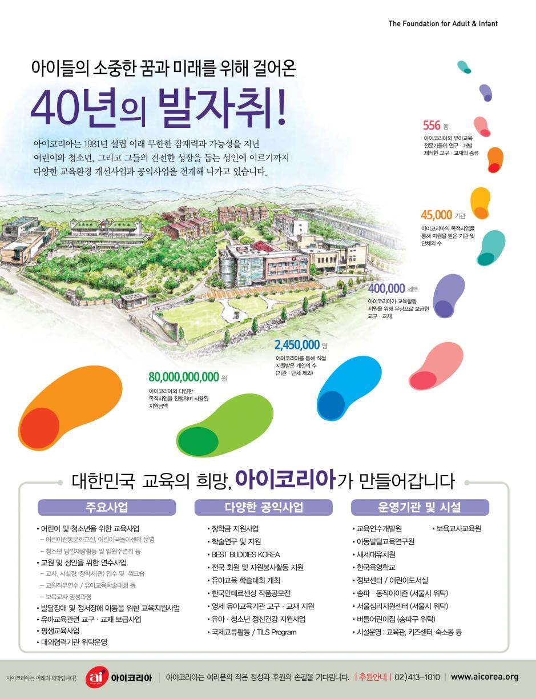 선농문화포럼_낱장-22.jpg