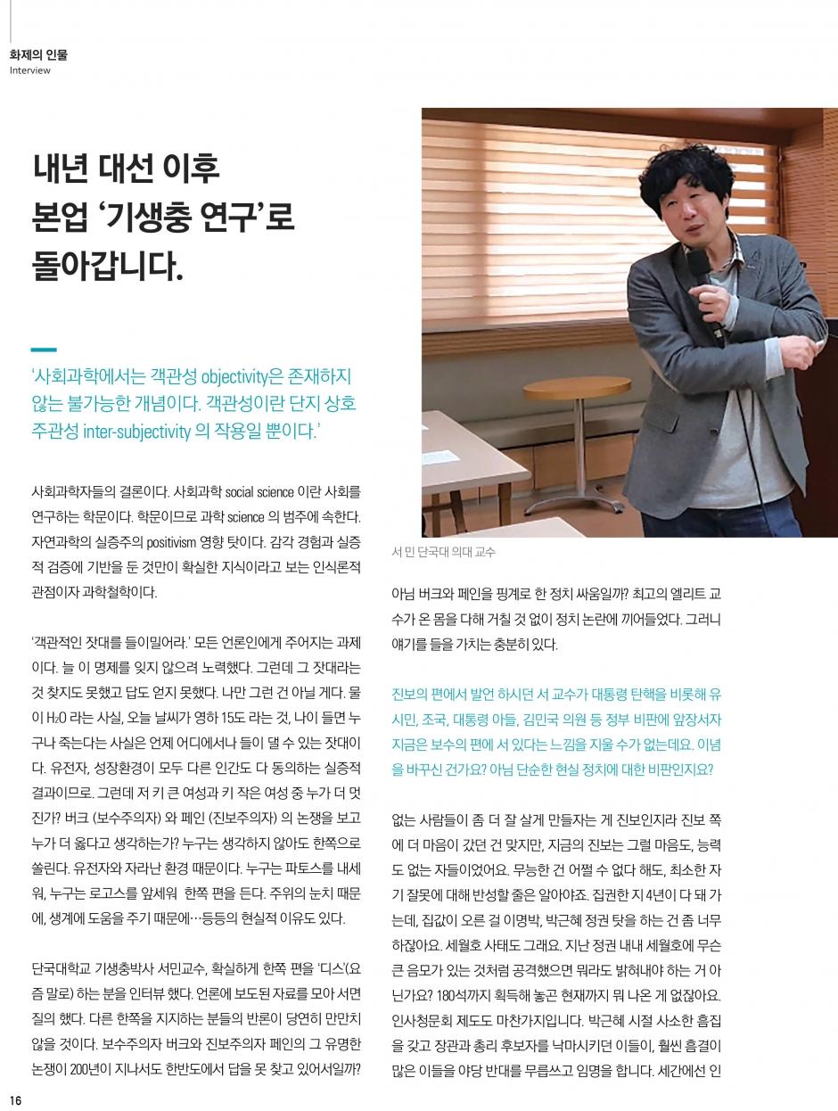 선농문화포럼_낱장-16.jpg