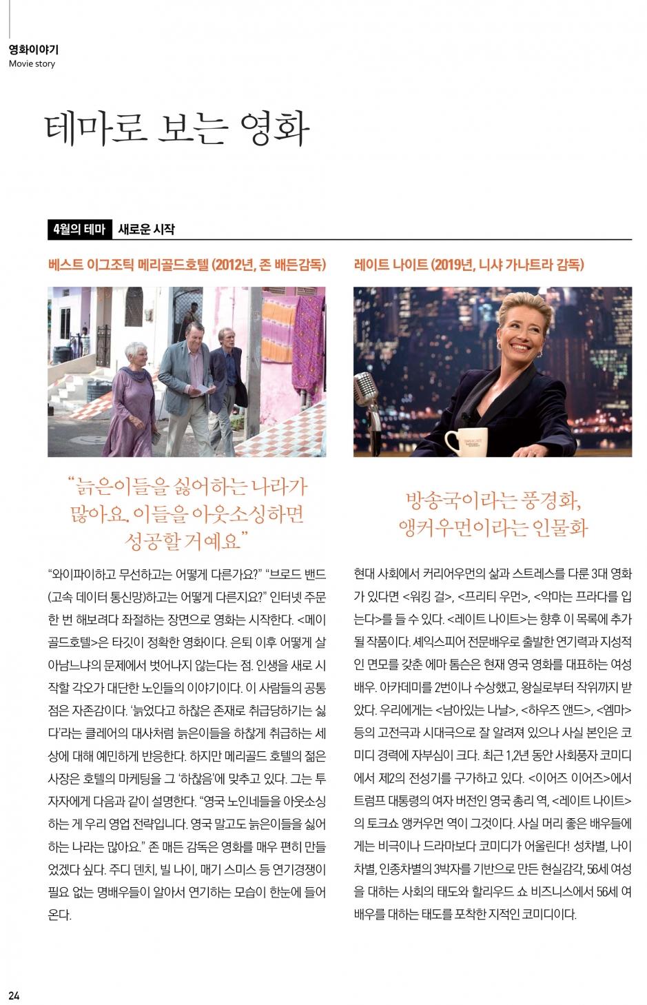 선농문화포럼_낱장-24.jpg