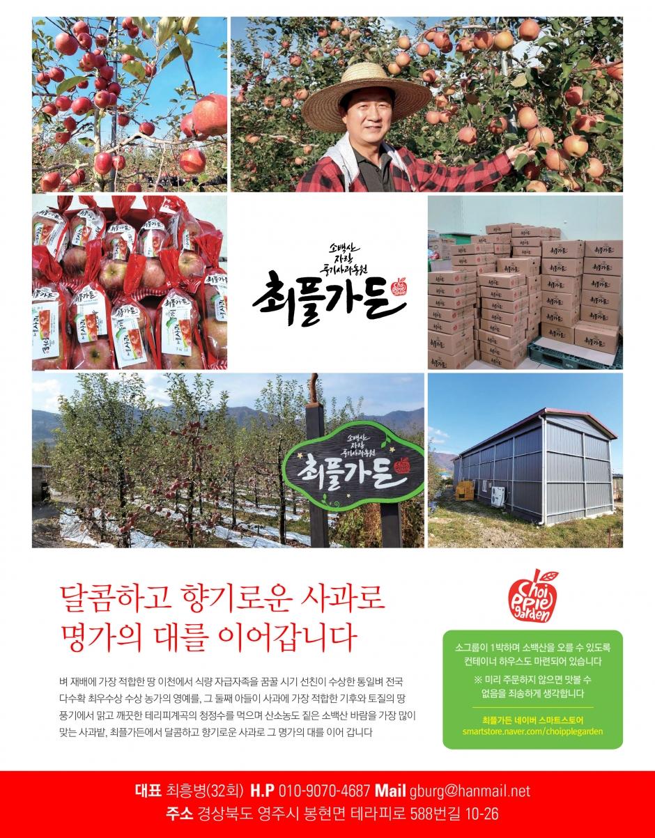 선농문화포럼_낱장-30.jpg