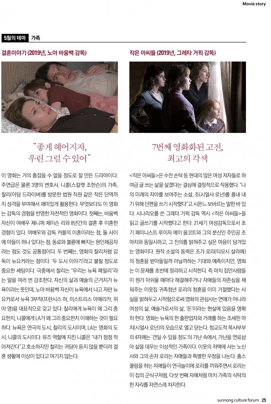 선농문화포럼_낱장-25.jpg