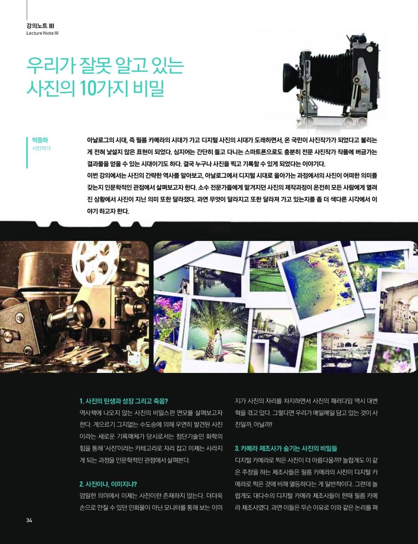 2015_9-33.jpg