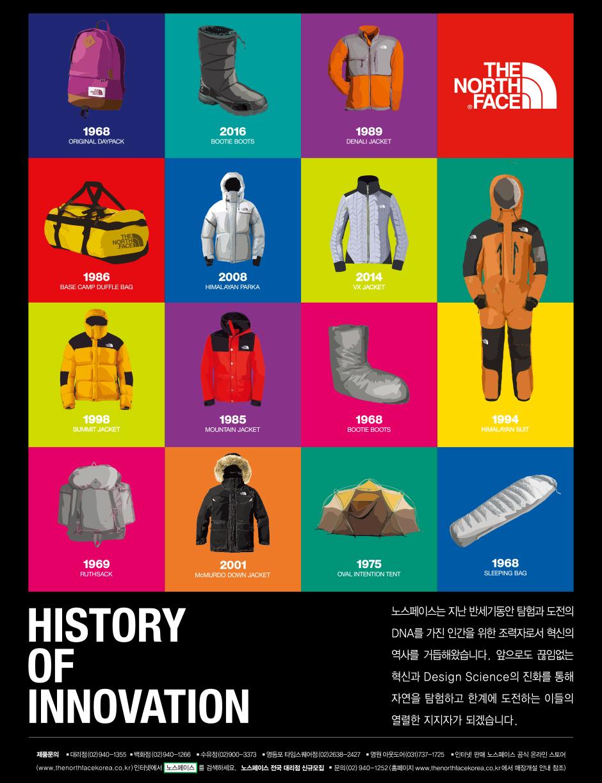 2020-선농문화포럼-신년호_낱장-48.jpg