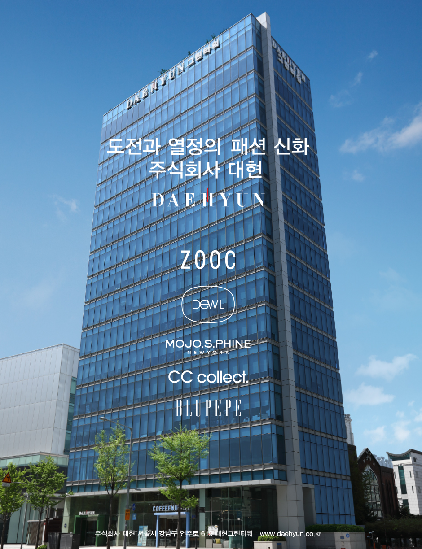 2020-선농문화포럼-신년호_낱장-46.jpg