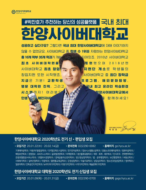 2020-선농문화포럼-신년호_낱장-47.jpg