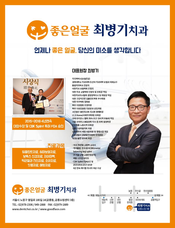 2020-선농문화포럼-신년호_낱장-29.jpg