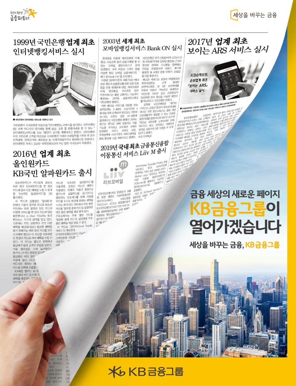 2020-선농문화포럼-신년호_낱장-2.jpg